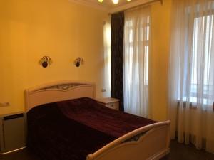 Квартира Музейний пров., 2а, Київ, Z-599754 - Фото 6