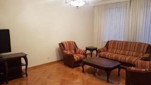 Квартира Жилянская, 7в, Киев, M-36724 - Фото3
