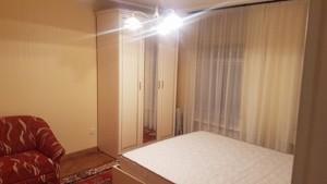 Квартира Жилянська, 7в, Київ, M-36724 - Фото 5