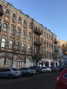 Офис, Ольгинская, Киев, R-30313 - Фото