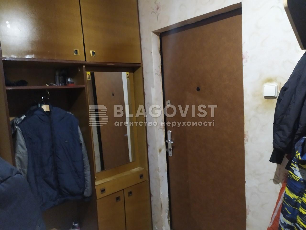 Квартира I-9709, Эрнста, 6, Киев - Фото 13