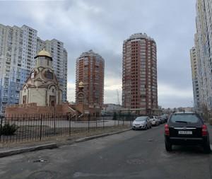 Квартира Z-586158, Данькевича Константина, 12, Киев - Фото 8