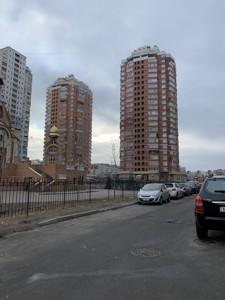 Квартира Z-586158, Данькевича Константина, 12, Киев - Фото 9