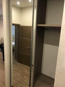 Квартира Маккейна Джона (Кудрі Івана), 7, Київ, Z-601201 - Фото 11
