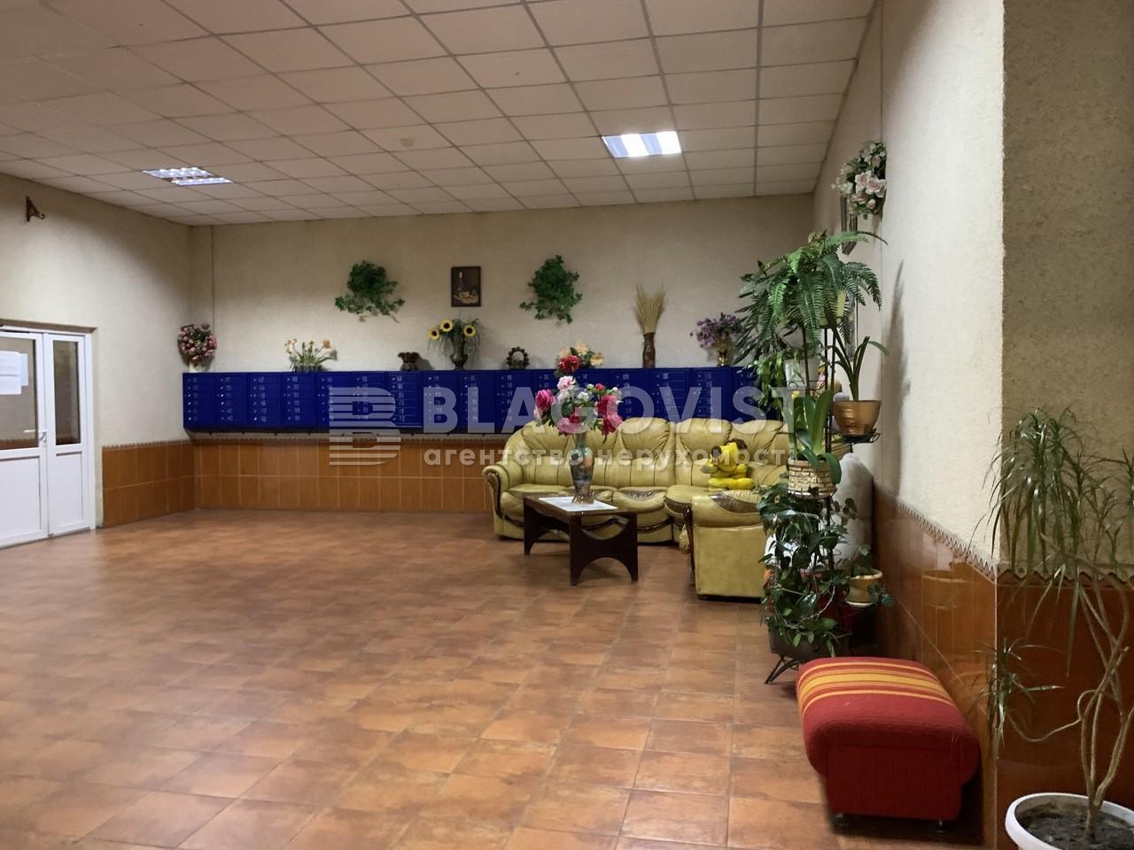 Квартира Z-586158, Данькевича Константина, 12, Киев - Фото 4