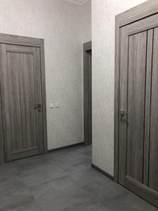 Квартира Z-587819, Иоанна Павла II (Лумумбы Патриса), 11, Киев - Фото 9