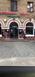 Нежилое помещение, Зверинецкая, Киев, A-110804 - Фото 12
