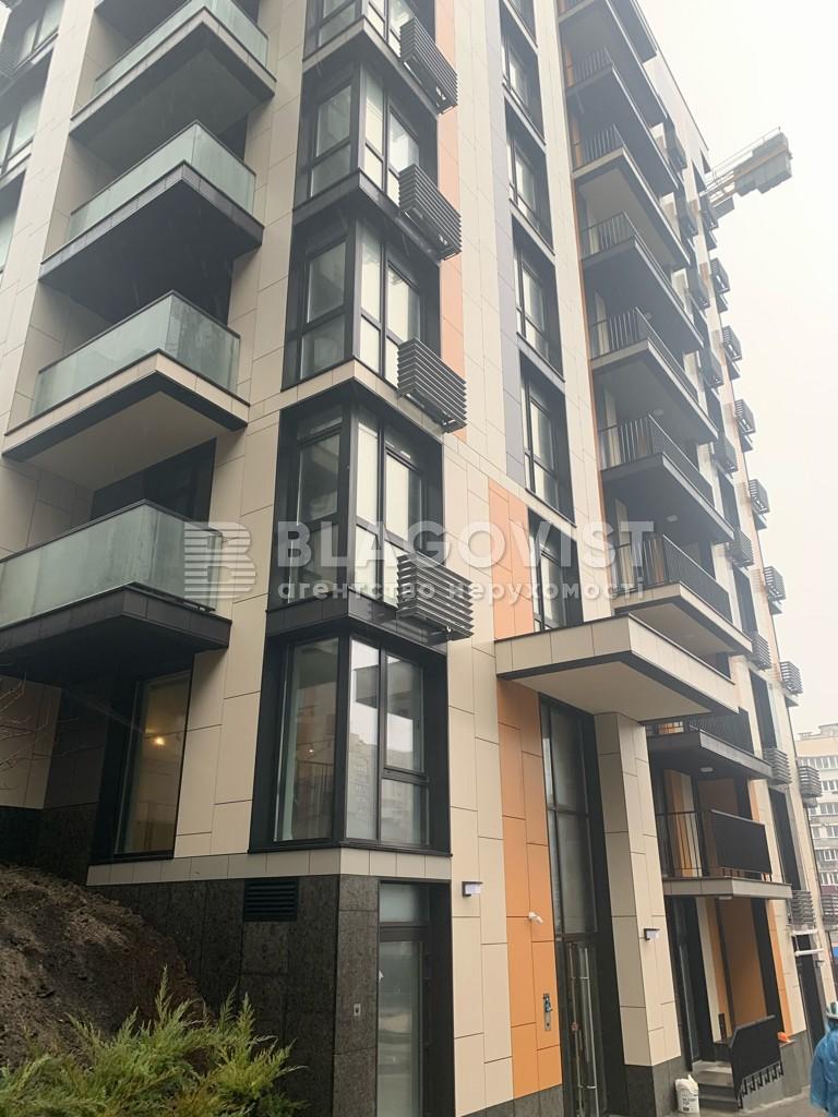 Квартира H-47948, Маккейна Джона (Кудрі Івана), 1а, Київ - Фото 2