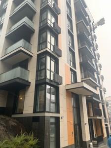 Квартира Джона Маккейна (Кудри Ивана), 1а, Киев, R-36607 - Фото2