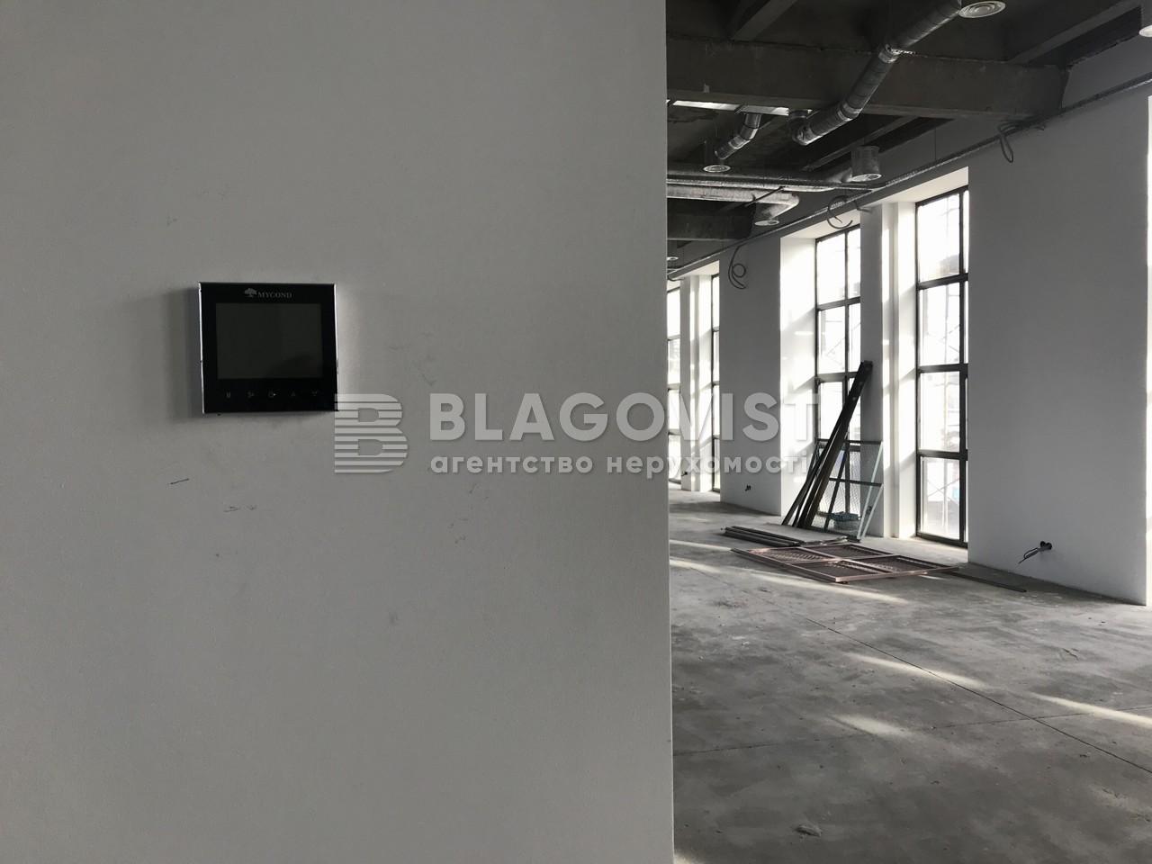 Офис, H-45419, Амурская, Киев - Фото 9