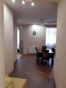 Квартира Коновальця Євгена (Щорса), 32б, Київ, R-30334 - Фото 4