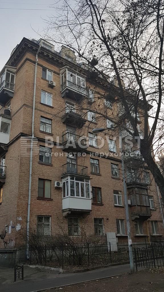 Квартира M-37655, Первомайського Л., 4, Київ - Фото 1