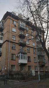 Квартира Первомайского Леонида, 4, Киев, R-37369 - Фото