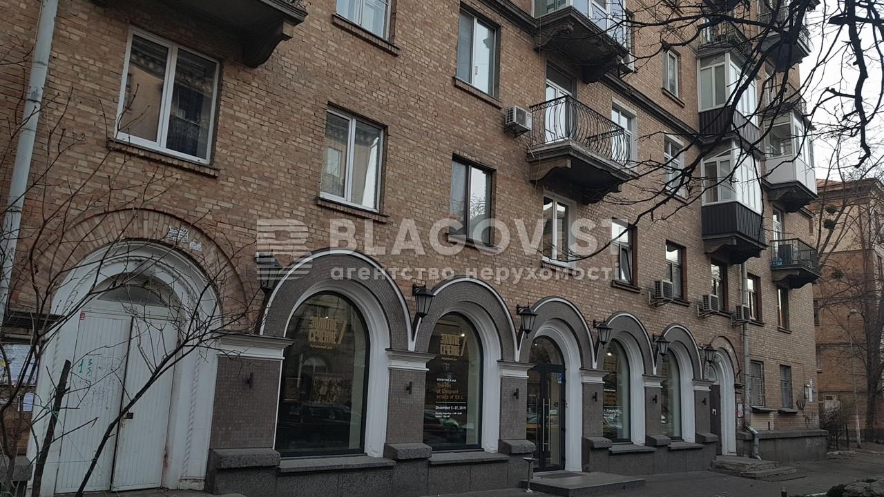 Квартира M-37655, Первомайського Л., 4, Київ - Фото 4