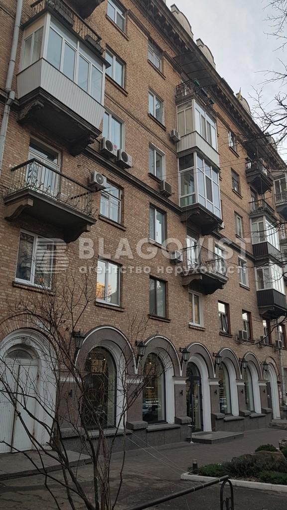 Квартира M-37655, Первомайського Л., 4, Київ - Фото 5