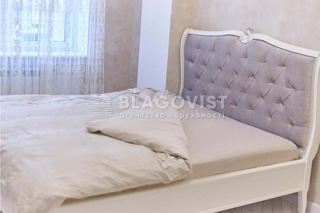 Квартира D-35757, Хорива пер., 4, Киев - Фото 15