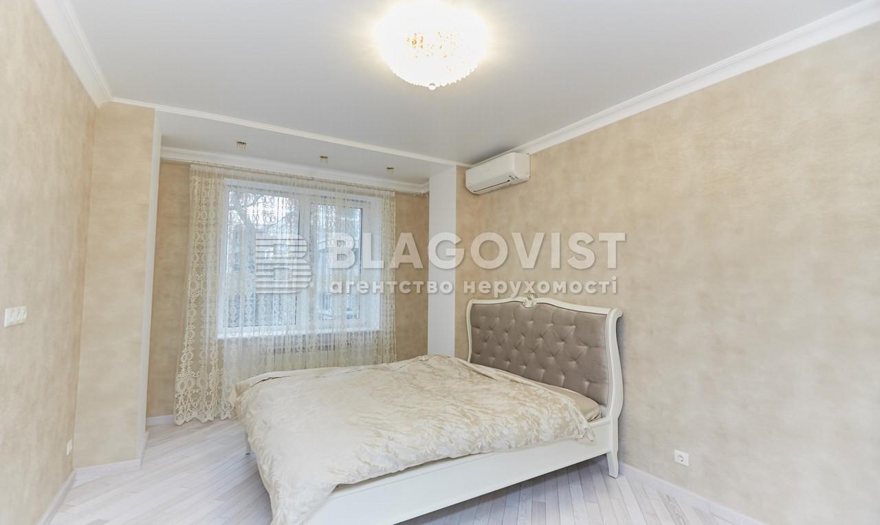 Квартира D-35757, Хорива пер., 4, Киев - Фото 16