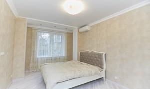 Квартира Хорива пер., 4, Киев, D-35757 - Фото 16