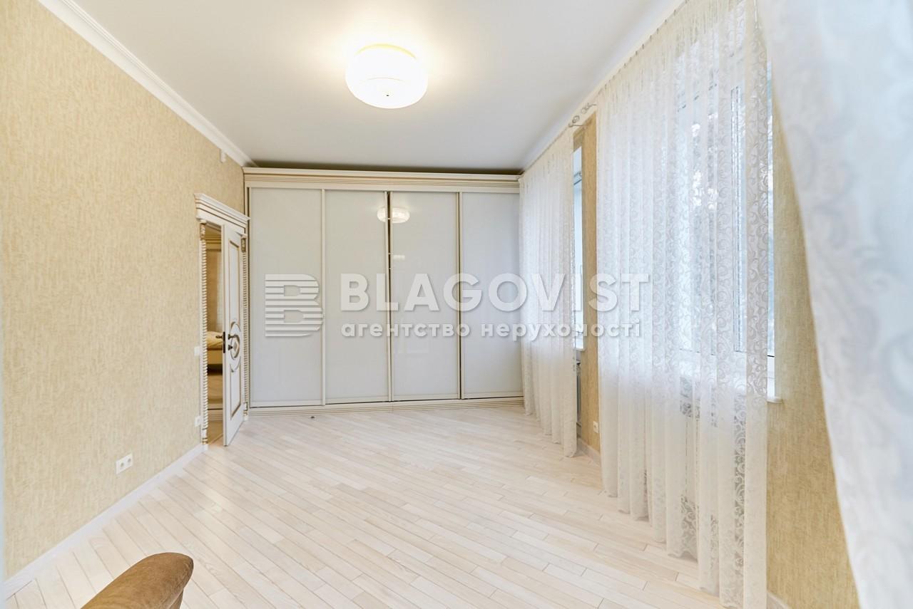 Квартира D-35757, Хорива пер., 4, Киев - Фото 17