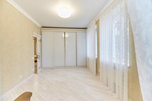 Квартира Хорива пер., 4, Киев, D-35757 - Фото 17