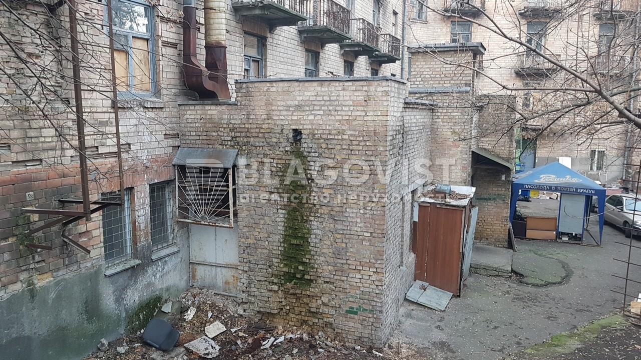 Земельный участок H-45710, Мечникова, Киев - Фото 1