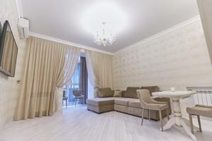 Квартира Хорива пер., 4, Киев, D-35757 - Фото 4