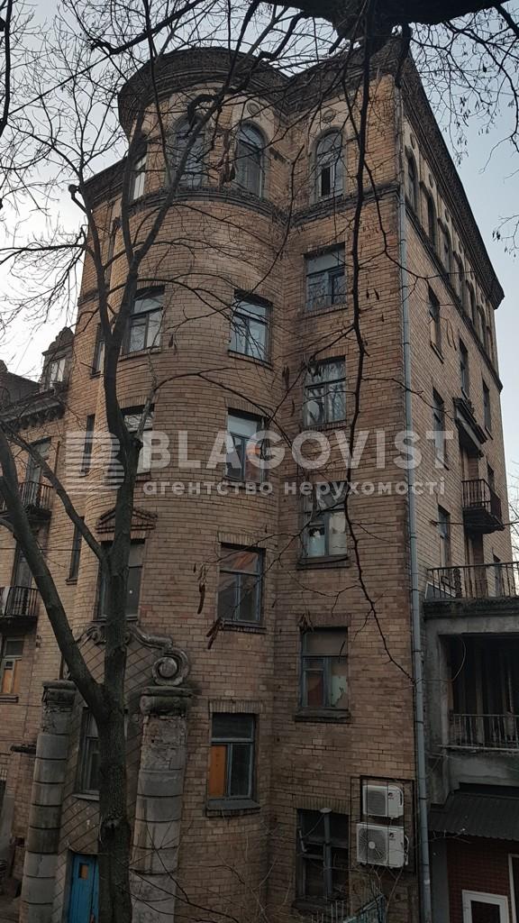Земельный участок H-45710, Мечникова, Киев - Фото 4