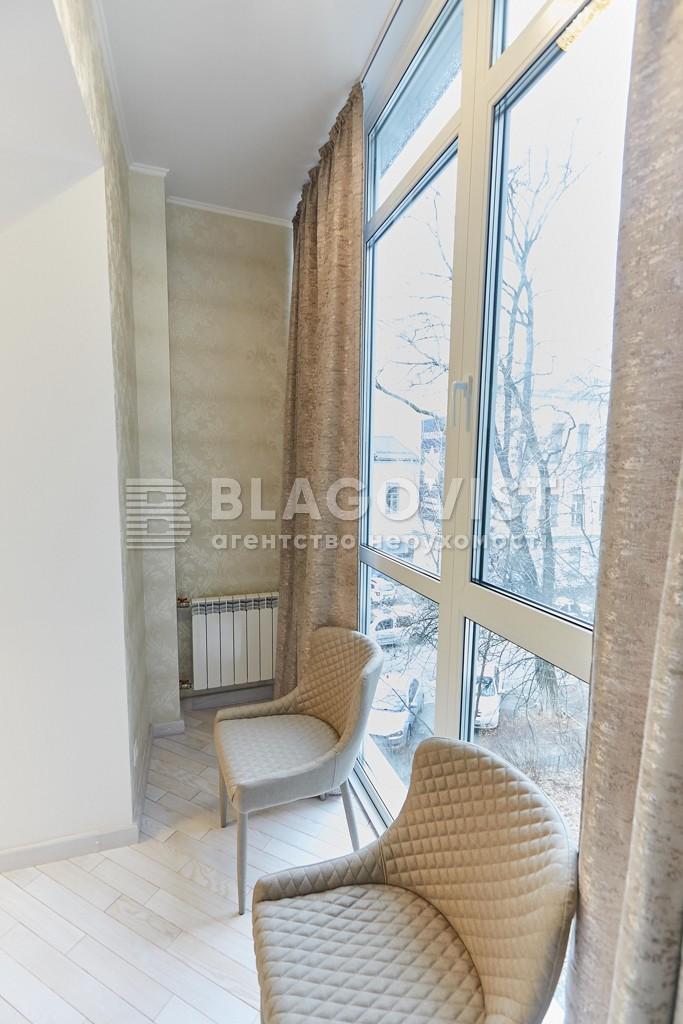 Квартира D-35757, Хорива пер., 4, Киев - Фото 13