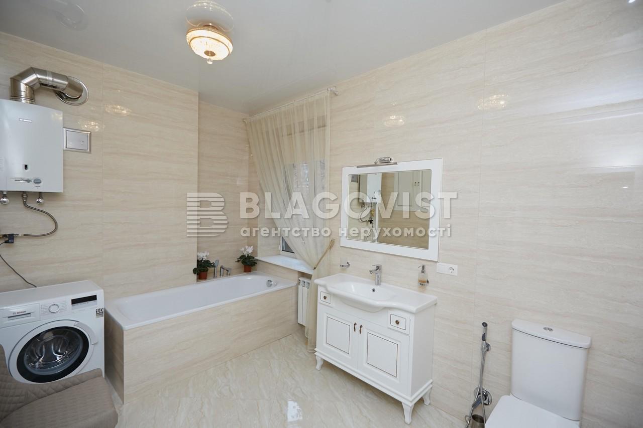Квартира D-35757, Хорива пер., 4, Киев - Фото 20