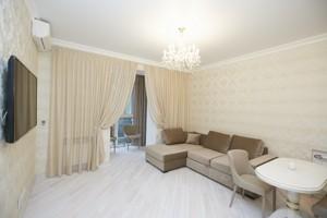 Квартира Хорива пер., 4, Киев, D-35757 - Фото3
