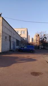 Имущественный комплекс, Верховного Совета бульв., Киев, Q-3192 - Фото 16