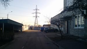 Имущественный комплекс, Верховного Совета бульв., Киев, Q-3192 - Фото 14