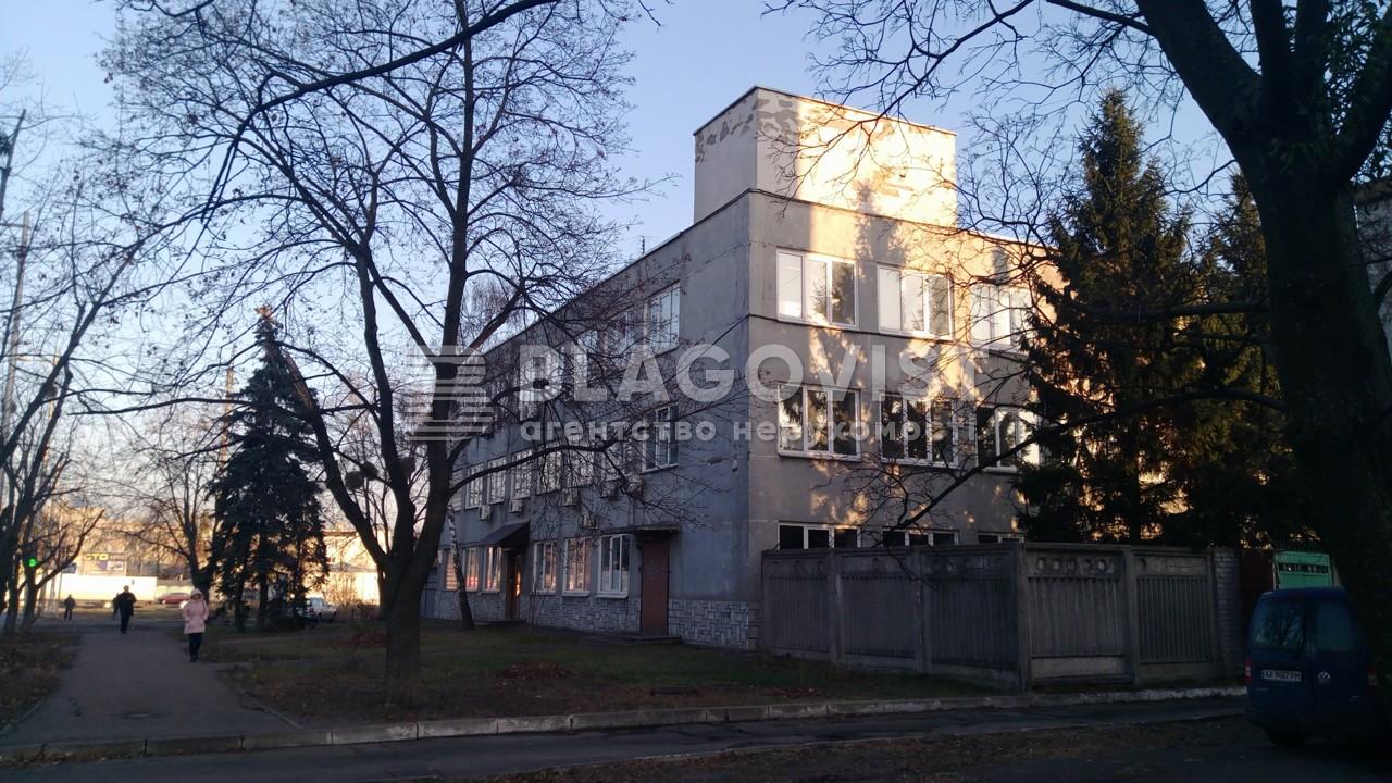 Имущественный комплекс, Q-3192, Верховного Совета бульв., Киев - Фото 1