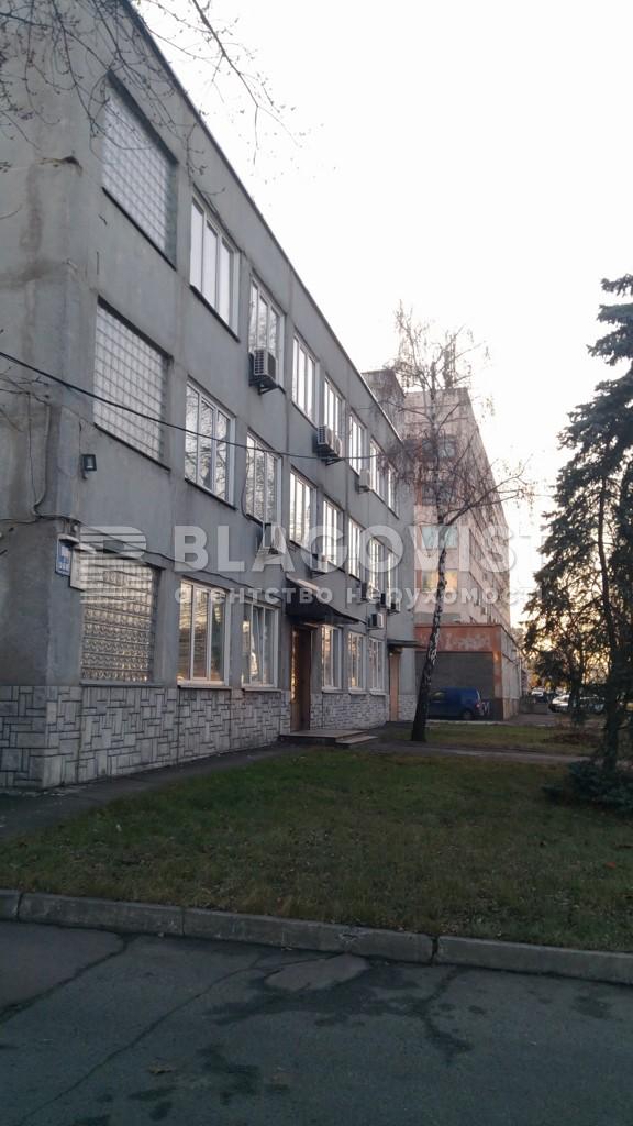 Имущественный комплекс, Q-3192, Верховного Совета бульв., Киев - Фото 2
