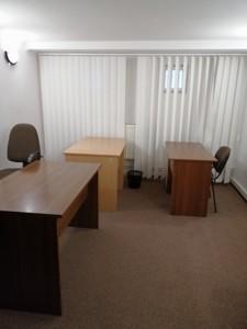 Офис, Тимошенко Маршала, Киев, R-30344 - Фото3