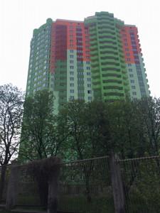 Квартира Отрадный просп., 2, Киев, Z-738532 - Фото3