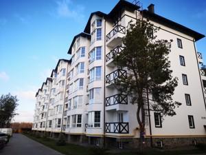 Квартира Придорожня, 1, Зазим'я, Z-747461 - Фото