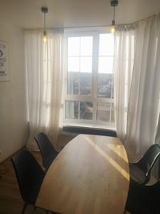Квартира Придорожня, 3, Зазим'я, Z-610294 - Фото 8