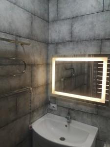 Квартира Придорожня, 3, Зазим'я, Z-610294 - Фото 23