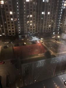 Квартира Тираспольська, 60, Київ, Z-599975 - Фото 16