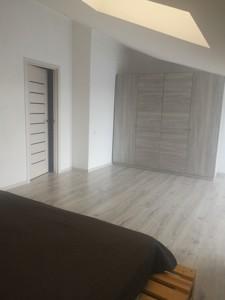 Квартира Придорожня, 3, Зазим'я, Z-610294 - Фото 14
