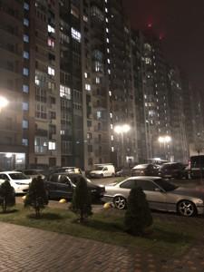 Квартира Тираспольська, 60, Київ, Z-599975 - Фото 18