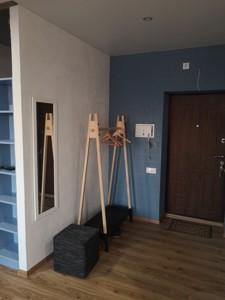 Квартира Придорожня, 3, Зазим'я, Z-610294 - Фото 29