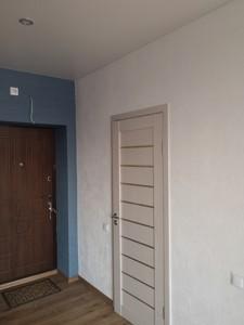 Квартира Придорожня, 3, Зазим'я, Z-610294 - Фото 28