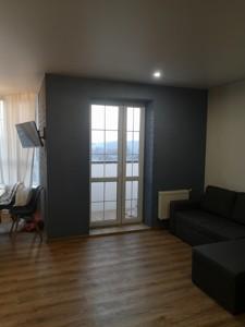 Квартира Придорожня, 3, Зазим'я, Z-610294 - Фото