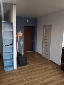 Квартира Придорожня, 3, Зазим'я, Z-610294 - Фото 26