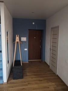 Квартира Придорожня, 3, Зазим'я, Z-610294 - Фото 27