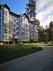 Квартира Придорожня, 3, Зазим'я, Z-610294 - Фото 37