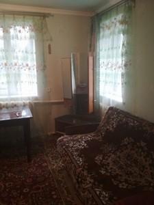 Дом Паустовского, Киев, H-45717 - Фото2