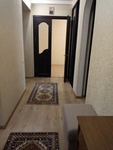 Квартира Пирогова, 2, Киев, H-45704 - Фото 6